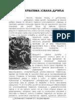 Pesma o Hrvatima Jovana Ducica