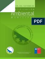 Articles-53004 Manual de Ingreso