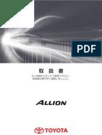 toyota premio nzt260 automobile safety seat belt rh scribd com toyota allion nzt260 user manual english Toyota Allion 2006