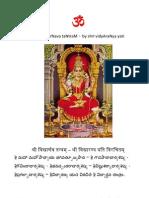 Sri VidyArnava Tantram Part 17