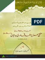 Halaat e Zindagi Mufti Azeez Ahmad Qadri Badaiwani