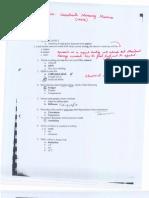Basic Exam0001