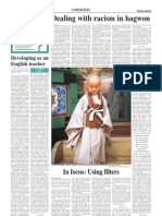 Korea Herald 20080611