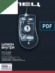 Каталог программ - Android OS - 4PDA
