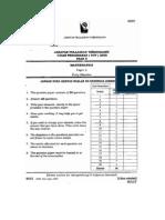 Mathematics Year 5 Tov 2008(Paper2)
