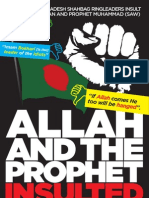 Allah & The Prophet (SAWS) Insulted by Bangladesh Bloggers