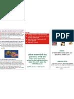 Tobacco-Hindi.pdf