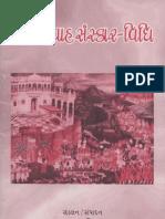 Jain Vivah Sanskar Vidhi 005109