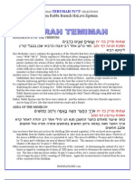 Terumah Selections from Rabbi Baruch Epstein