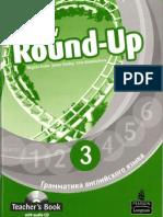 Roud-Up 3 Teacher's Book