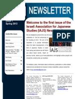 The 1st Newsletter of the Israeli Association for Japanese Studies (IAJS)