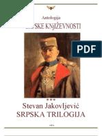 Srpska Trilogija - Stevan Jakovljevic