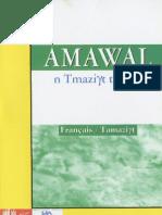 LEXIQUE DU BERBERE MODERNE   AMAWAL N TMAZIGHT TATRART    Français Tamazight