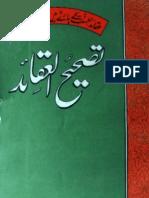 Tasih'ul Aqa'id [Urdu]