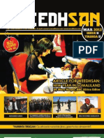 Weedhsan Issue II