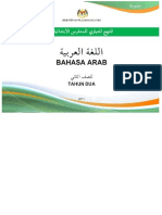 DSK Bahasa Arab Tahun 2_Kemaskini 9 Jun