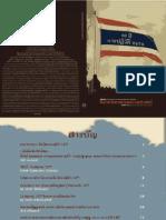Tu Archives Bulletin-no 16