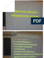 TB Sem 2 Lecture - 03