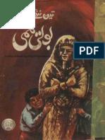 Teen nanhay Suraghrasan Aur Bolti Mummy Maqbool Jahangir Feroz Sons 1978