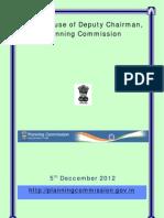 planning commission handbook