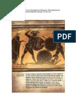 Τα Κερκυραικά και η Ναυμαχία της Κέρκυρας  (Η κλιμάκωση του Πελοποννησιακού πολέμου του 427 π.Χ)