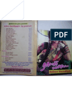 49128136 Raasaaththi Manasila Akila Govindh