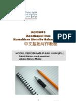 Modul Pendidikan Jarak Jauh Bck3013