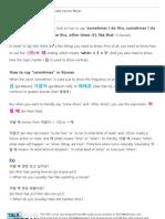 Talk To Me In Korean - Level 6 Lesson 29