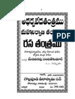 Tantra Books In Telugu Pdf