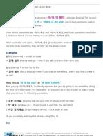 Talk To Me In Korean - Level 7 Lesson 7