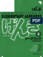 Genki II - Workbook - Elementary Japanese Course (With Bookmarks)