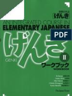 Genki II - Workbook - Elementary Japanese Course (With Bookmarks)