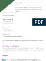 Talk To Me In Korean Level 7 Lesson 28