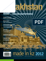 Kazakhstan 2012#1