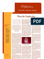 Reflections from the Glorious Qur'an - Issue 7