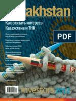 Kazakhstan 2012#2