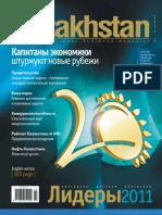 Kazakhstan 2011#6