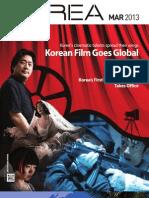 KOREA [2013 VOL.9 No.3]