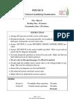 2011 Physics Exam Solutions