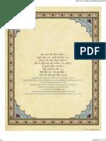 Shabad SikhNet