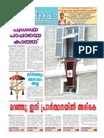 Jeevanadham Malayalam Catholic Weekly Mar03 2013