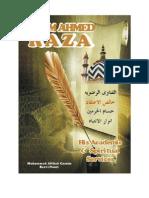 Imam Ahmed Raza Al-Braheichi (Rehmatullah Alehe) [English]