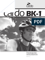 Cardo Bk1 Manual Ru