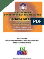 BM Buku Panduan