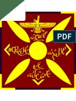 Inscriptional Pahlavi Grammar