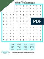 Tetzaveh WordSearch