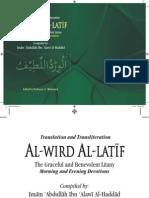 Wird Al Latif