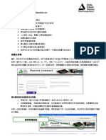 Parent Connect Help in Chinese