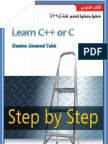 Step-By-step Book to Learn (C + +- c) and Its Annexes (Book Examples and Abilities Test Program Code)