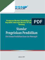 Standar Pengelolaan Pendidikan Permendiknas No. 19 Tahun 2007